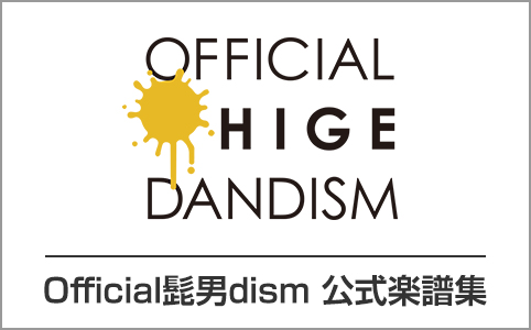 Official髭男dism 公式楽譜集