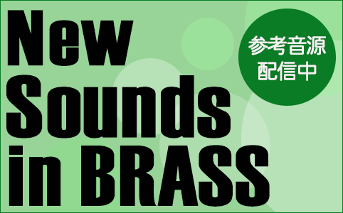 New Sounds in BRASS