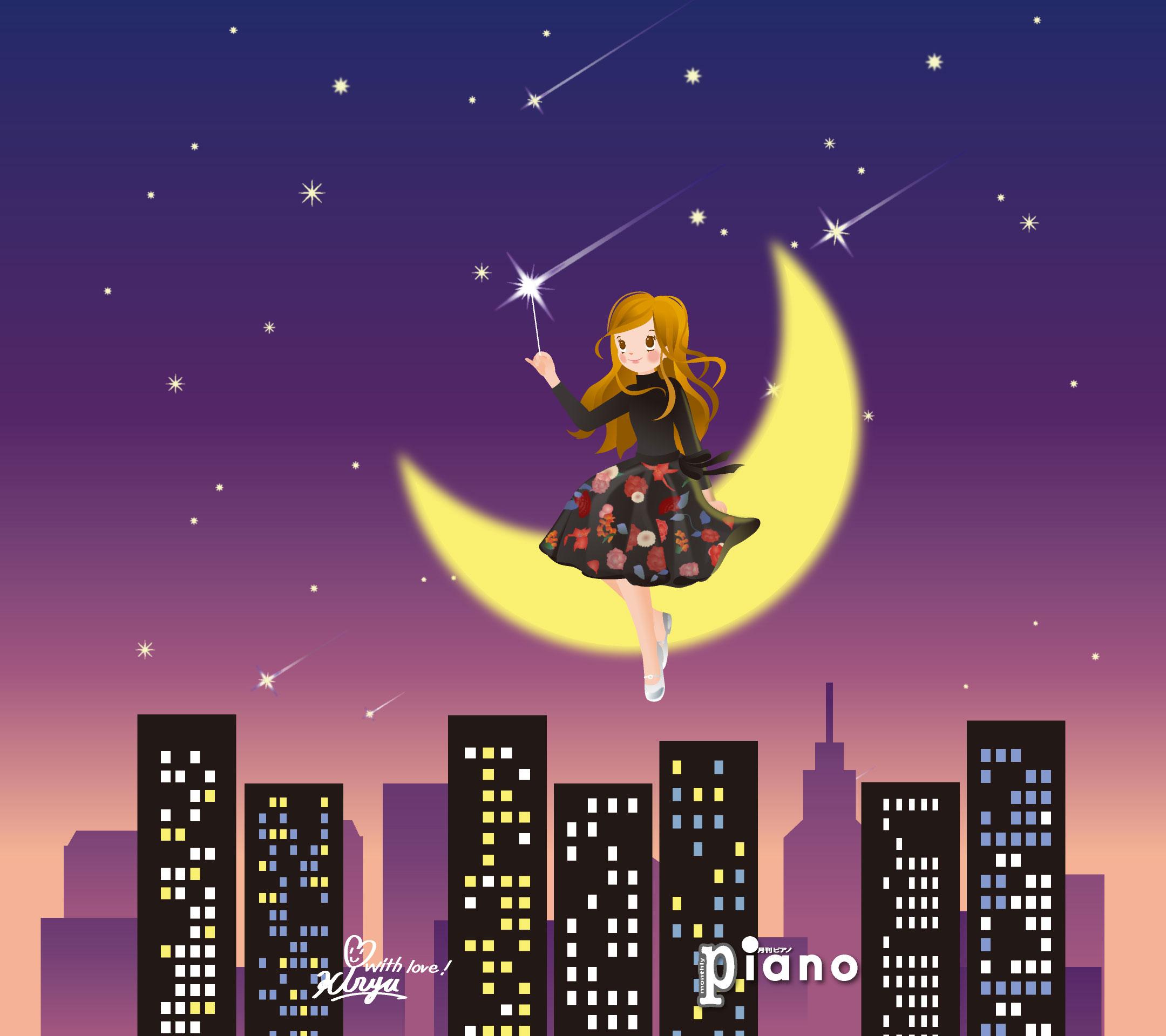 月刊piano 雑誌 ヤマハミュージックエンタテインメントホールディングス 楽譜 書籍 雑誌 音楽ソフト 通販