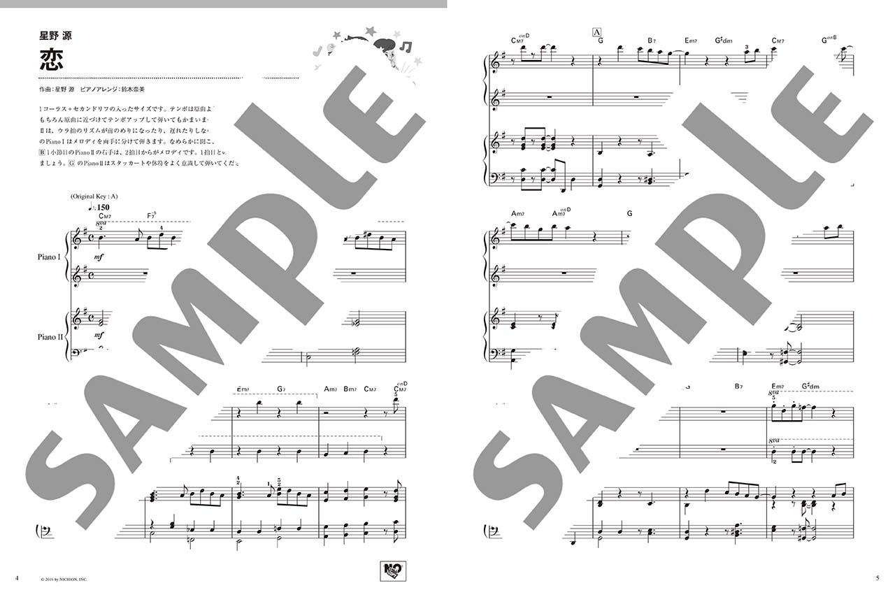 【ヤマハ】ピアノ連弾 初級×中級 両方主役の連弾レパートリー 定番J,POP , 楽譜 ピアノ