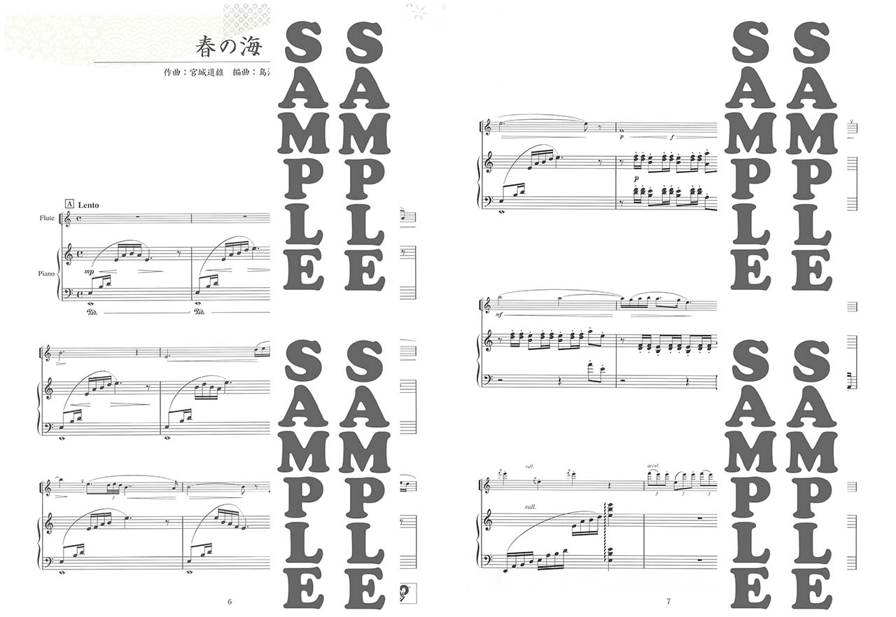 楽譜 夏 の 思い出